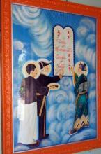Символика на стене /г. Ка Мау Вьетнам/