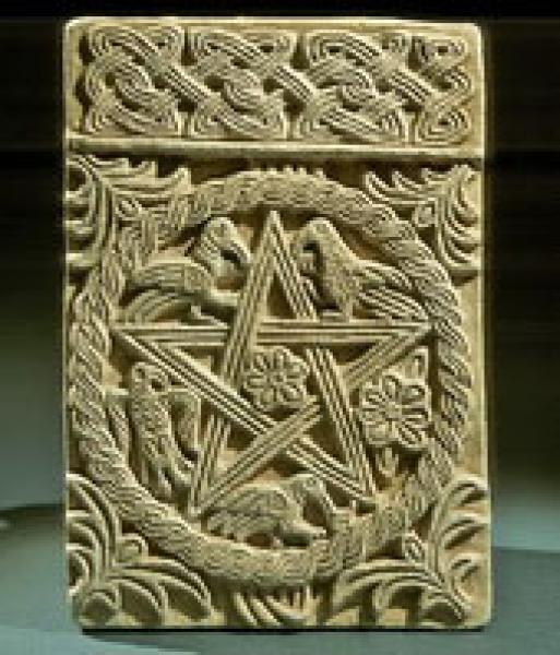 Реплика барельефа церкви в Солине /Хорватия, IX-XI вв/